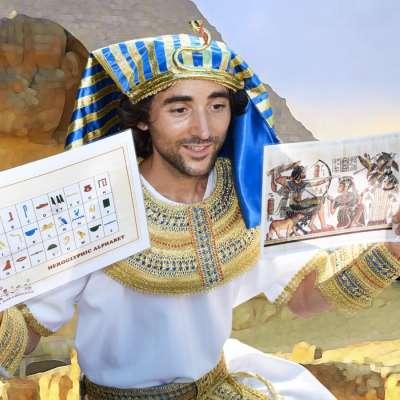 Pharaon Prince d'Egypte : animation pour vos enfants à la Ribambelle